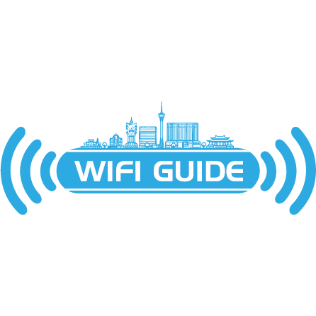 「WIFIGUIDE.MO」是什麼?